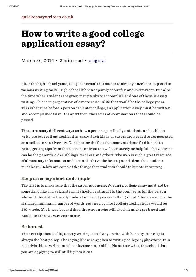 good college admission essay