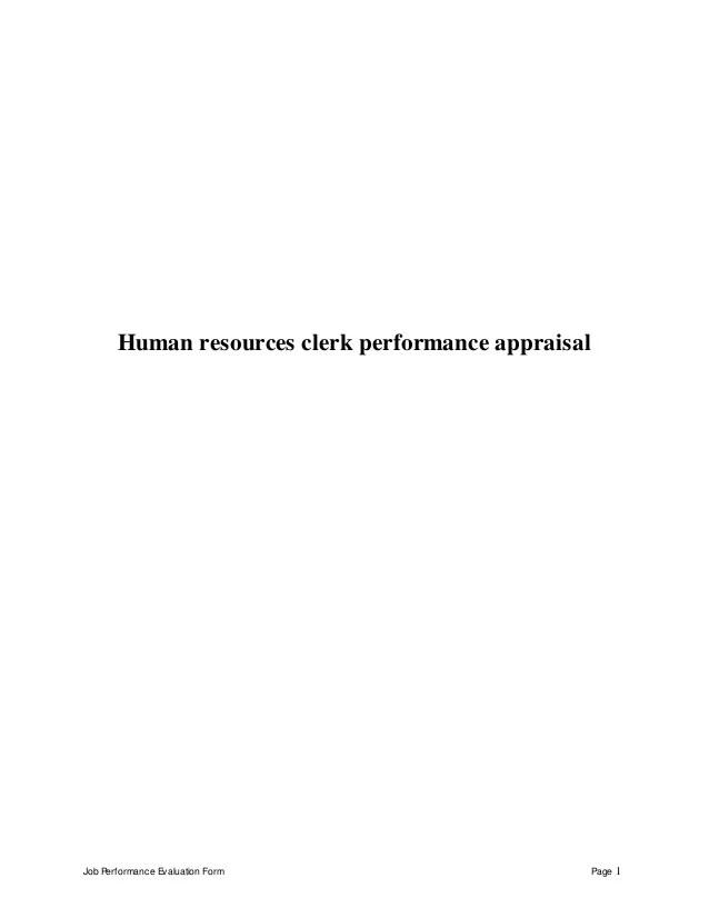 Human resources clerk perfomance appraisal 2
