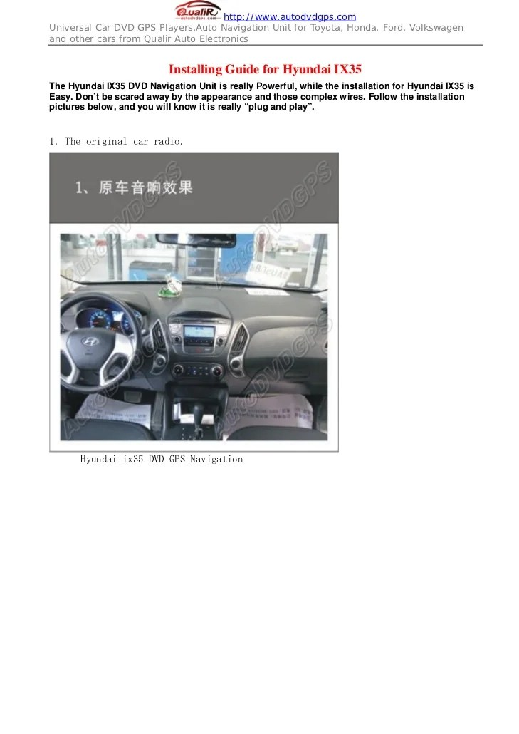Hyundai Remote Start System Hyundai Circuit Diagrams