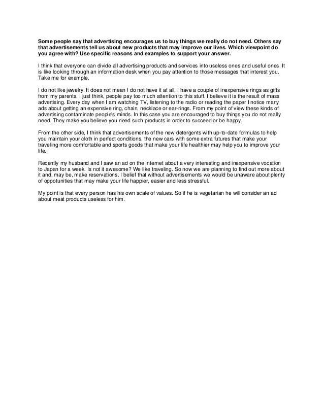 Lands end essay contest