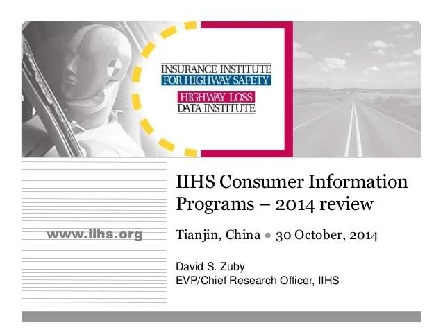IIHS consumer information programs - 2014 review