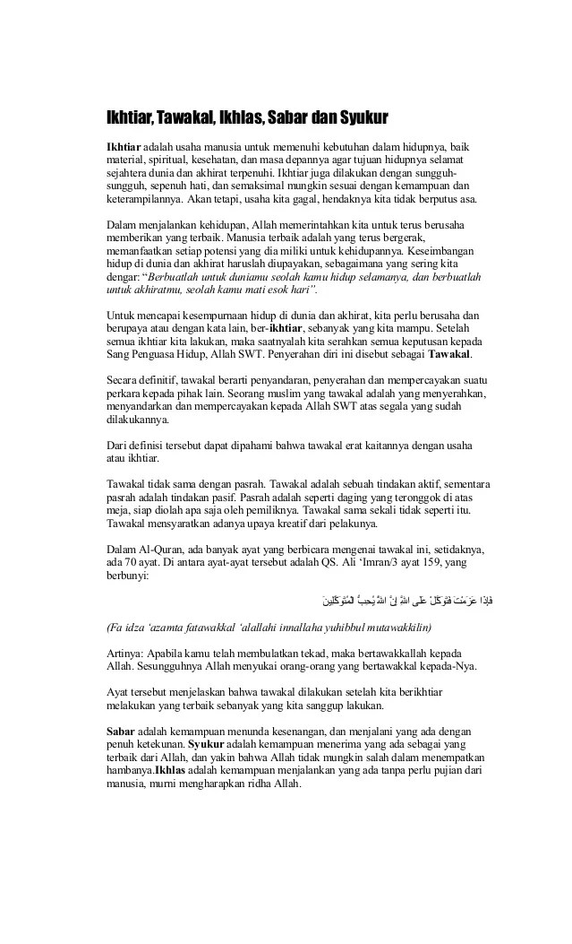Pengertian Sabar Dan Ikhlas : pengertian, sabar, ikhlas, Ikhlas, Sabar