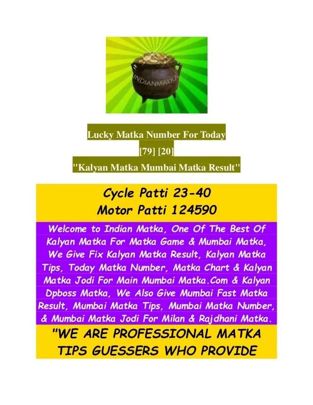 Satta Matka | Matka Results | Fix Matka Number | Kalyan