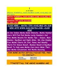 √ Kalyan Vip Chart | Satta Matka Satta Matka Results SattaMatka