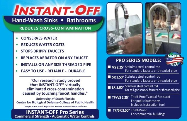 instant off pro series commercial water