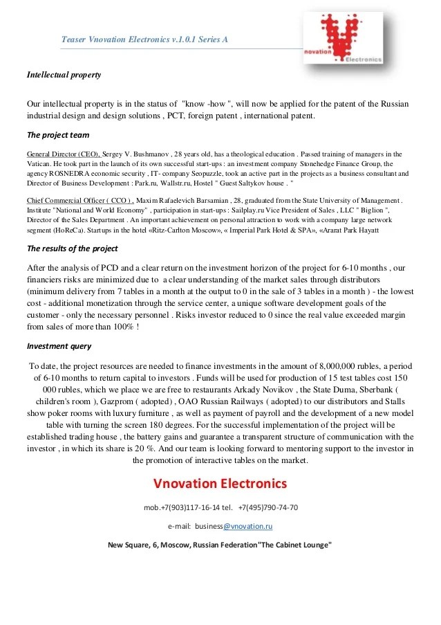 Investment Teaser Vnovation Electronics English