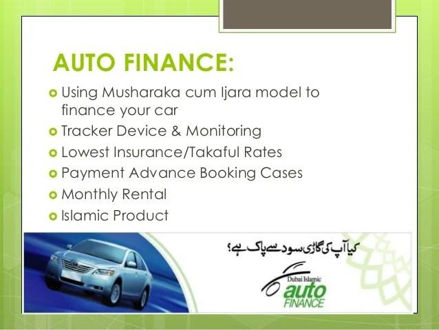 Dubai Islamic Bank Personal Loan