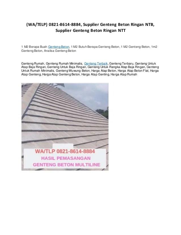 baja ringan banjarmasin wa telp 082186148884 pabrik genteng beton rata