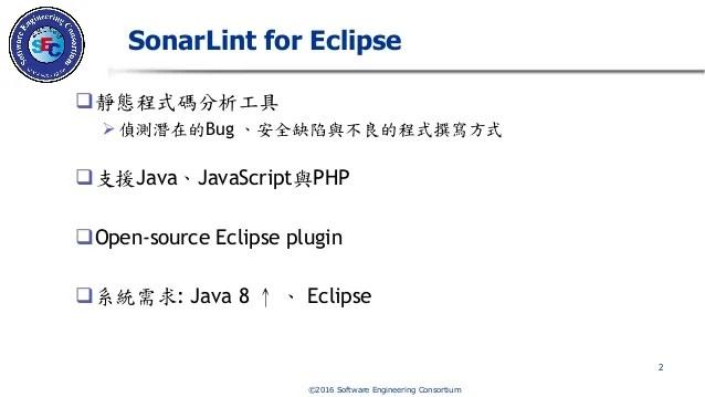 Eclipse Javascript Plugin