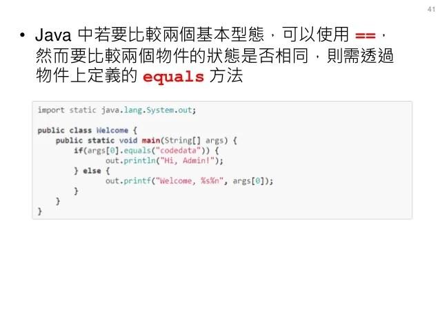 Java Tutorial:Learn Java in 06:00:00