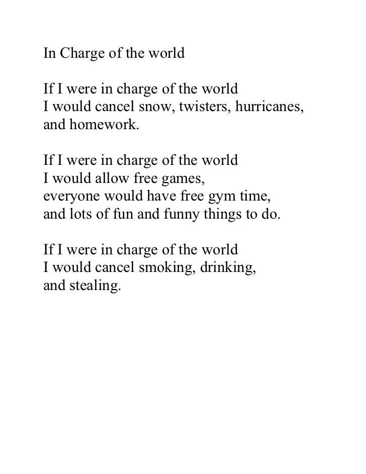 Jermaines Poems