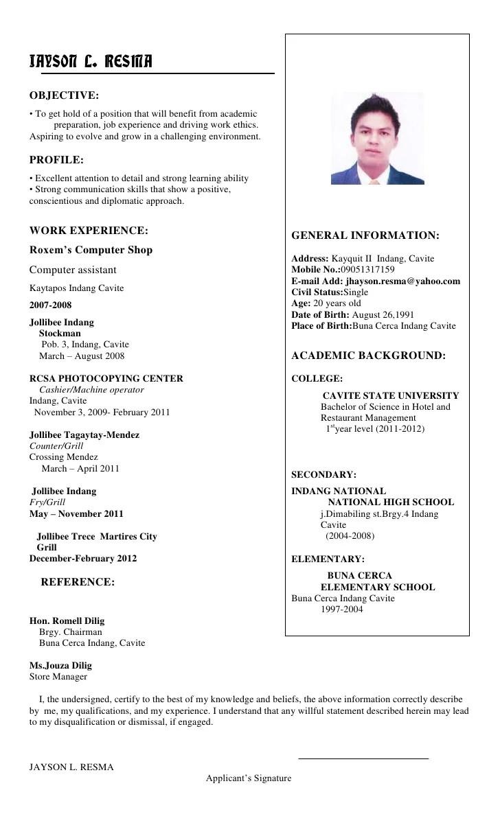 resume sample jollibee