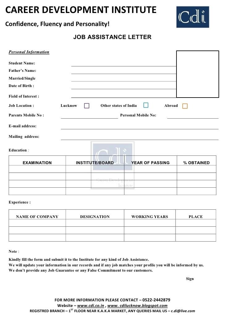 Job Assistance Form Learn English Grammar CDI Lucknow