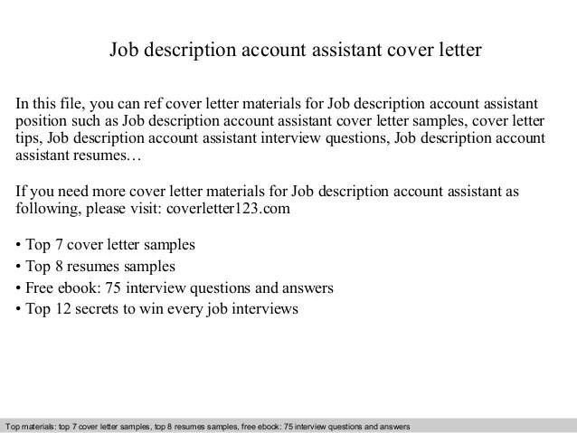 Job description account assistant cover letter
