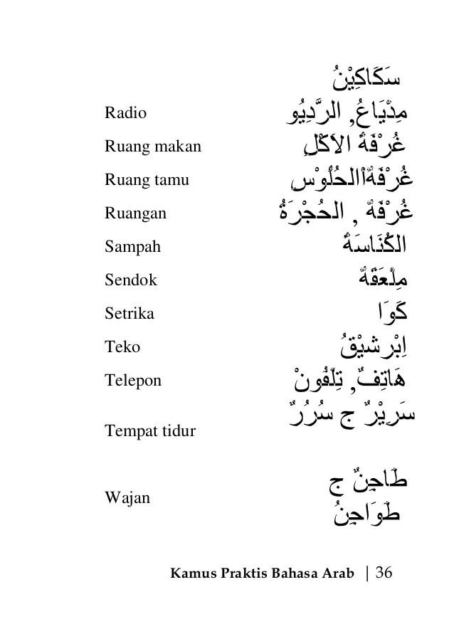 Ruang Tamu Bahasa Indonesia Ke Elegan