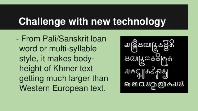 Khmer Script for Mobile Device