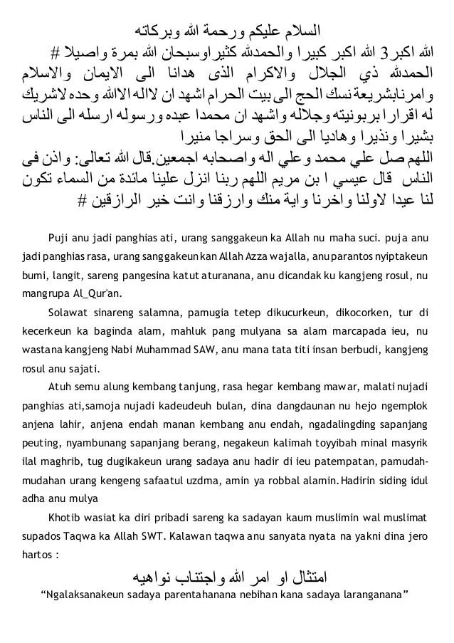Contoh Khutbah Bahasa Sunda : contoh, khutbah, bahasa, sunda, Khutbah, Sunda