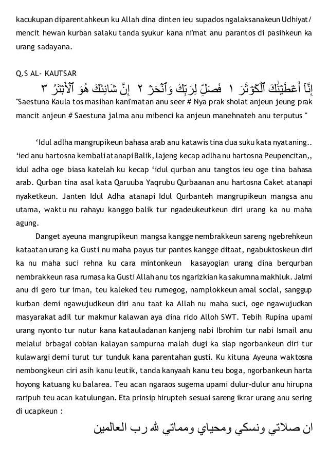 Contoh Khutbah Idul Fitri Bahasa Sunda Barisan Contoh