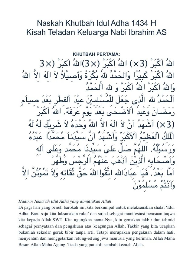 Khutbah Idul Adha Video Bokep Ngentot