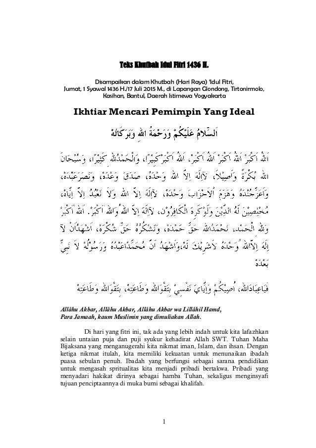 Khutbah Idul Fitri 1436 H