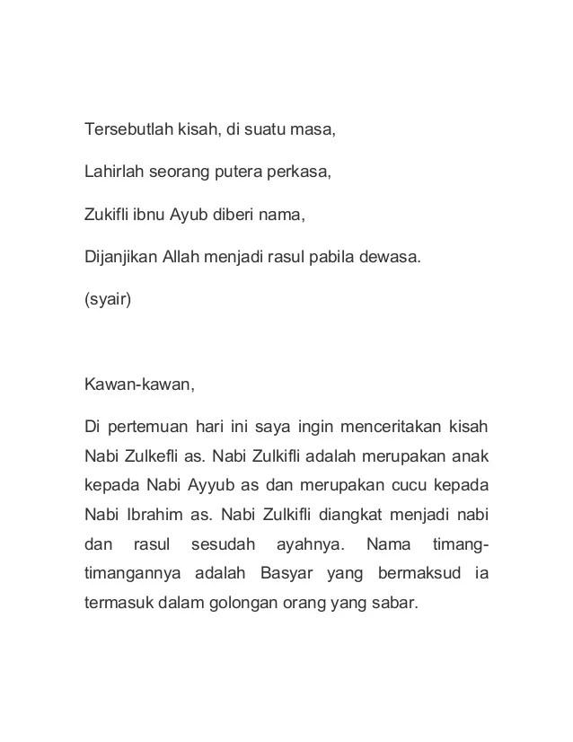 Sejarah Nabi Zulkifli : sejarah, zulkifli, Kisah, Zulkifli1