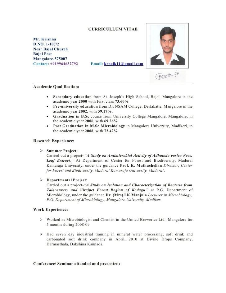 Krishna Cv 1