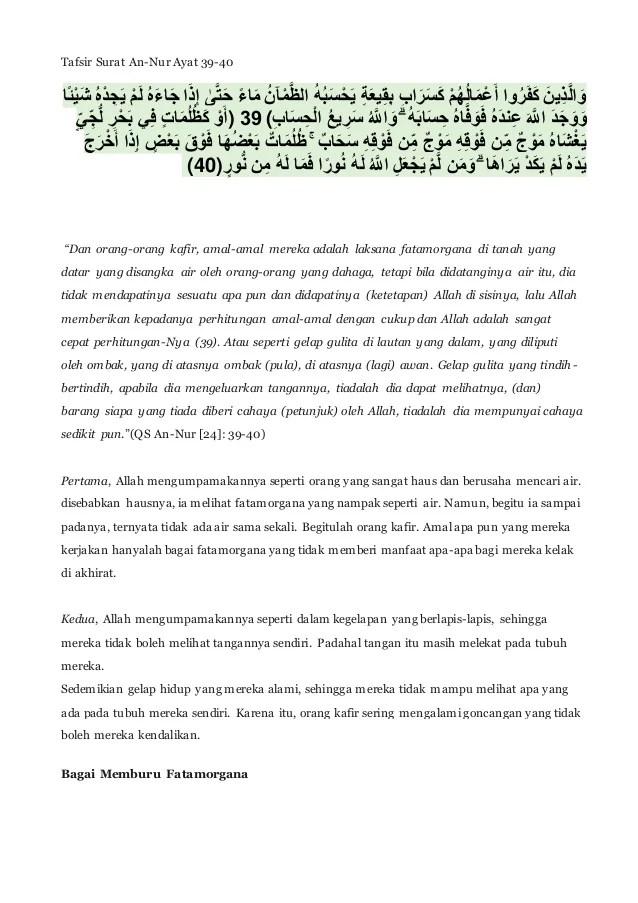 Surat An Nur Ayat 32 : surat, Kuliah, Hadith, 32,33, Sabar