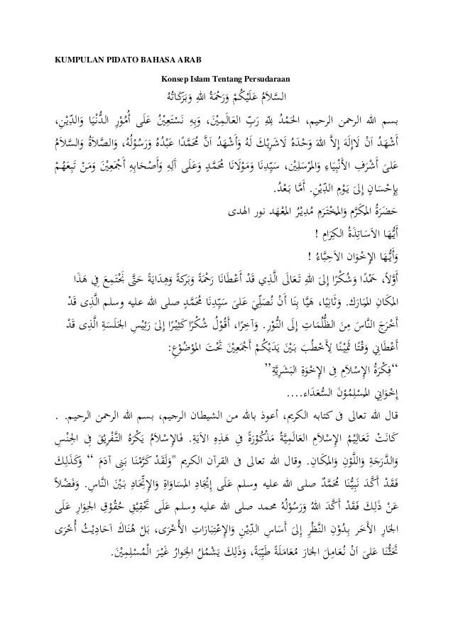 Pidato Bahasa Arab Singkat Dan Artinya Tentang Akhlak : pidato, bahasa, singkat, artinya, tentang, akhlak, Kumpulan, Pidato, Bahasa