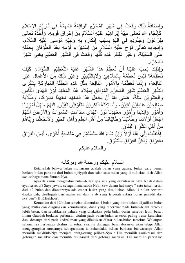 Pidato Bahasa Arab Singkat Dan Artinya Tentang Akhlak : pidato, bahasa, singkat, artinya, tentang, akhlak, Kumpulan, Pengetahuan, Penting:, Contoh, Pembukaan, Pidato, Bahasa, Artinya