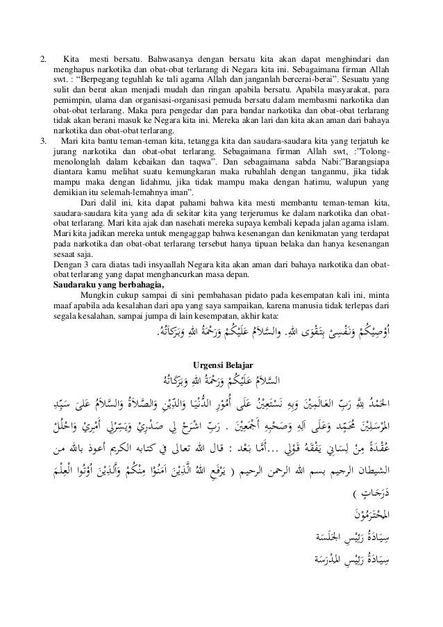 Pidato Bahasa Arab Singkat Dan Artinya Tentang Akhlak : pidato, bahasa, singkat, artinya, tentang, akhlak, Contoh, Pidato, Bahasa, Beserta, Artinya, Dunia, Belajar