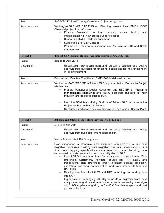sample resume for sap functional testing