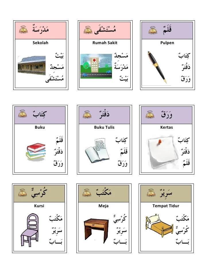Bahasa Arab Meja : bahasa, Pendidikan, Bahasa