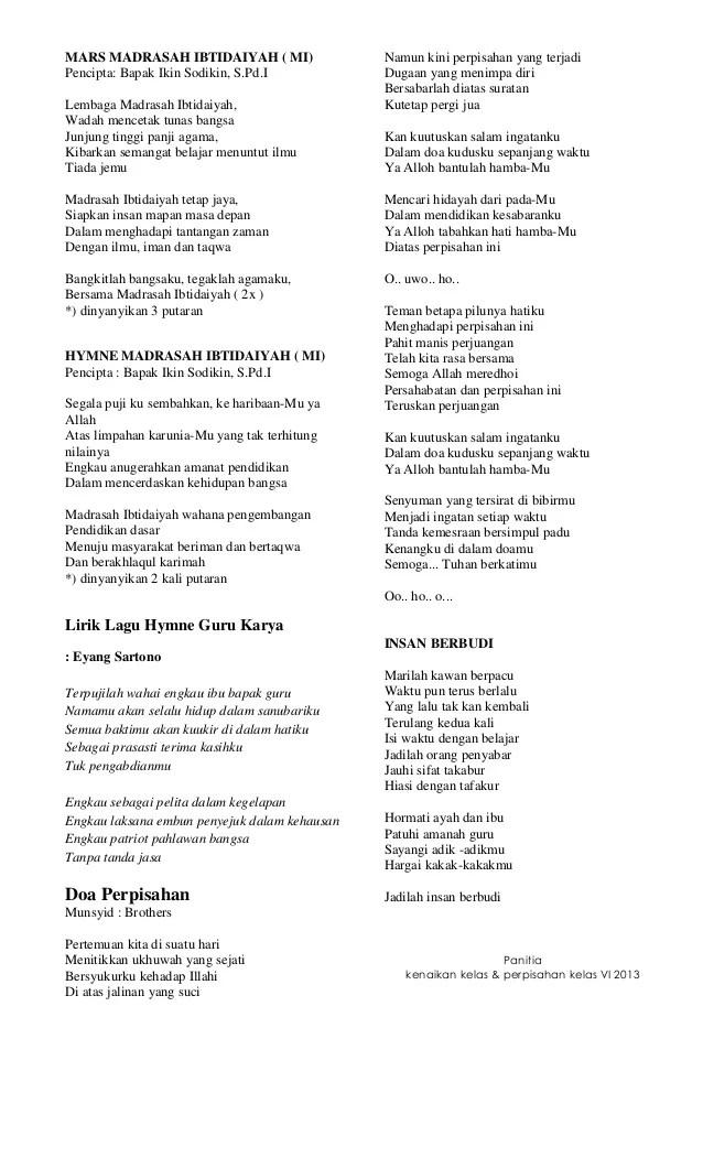 Lirik Hymne Madrasah : lirik, hymne, madrasah, LIRIK, PERPISAHAN, CIBITUNG, TENGAH, 2014-15