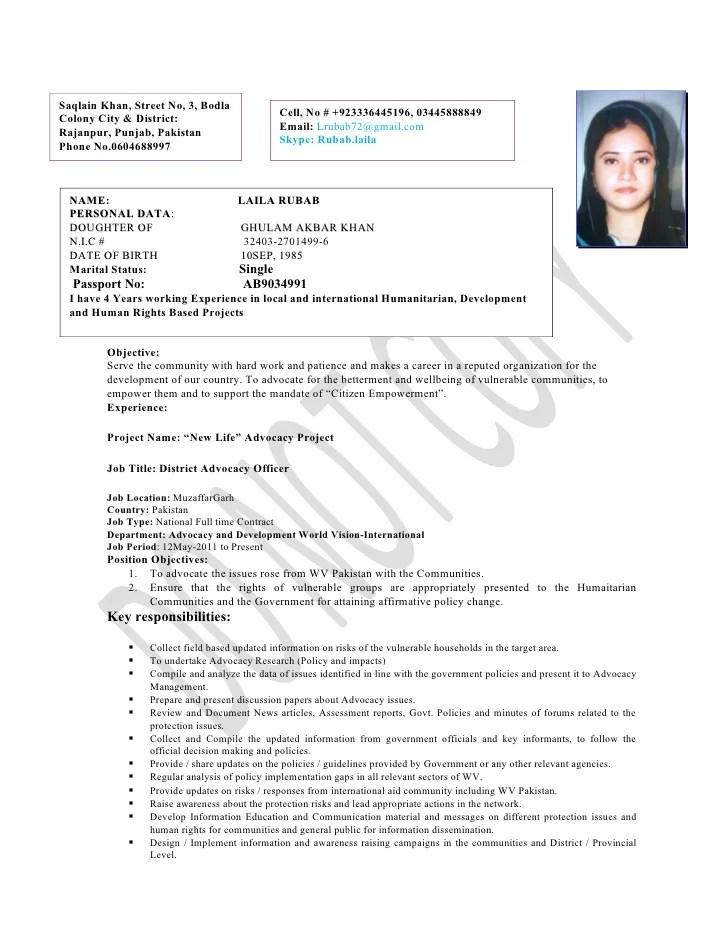 Laila Rubab Resume 2010 Updated