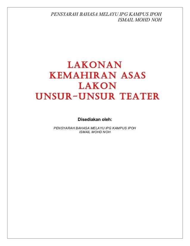 Teater - Wikipedia bahasa Indonesia, ensiklopedia bebas