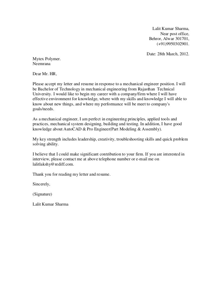 cover letter for internship for mechanical engineering