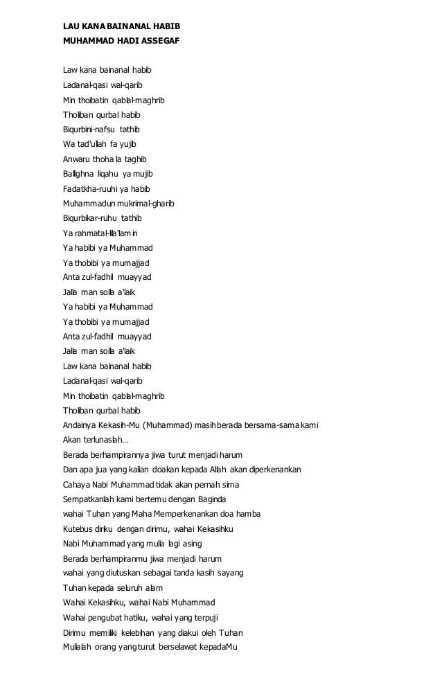 Law Kana Lirik : lirik, Bainanal, Habib