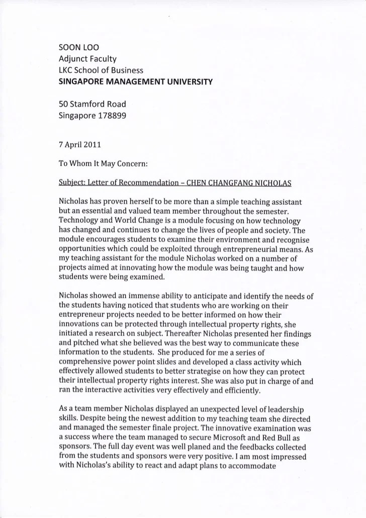 Letter Of Recommendation Smu