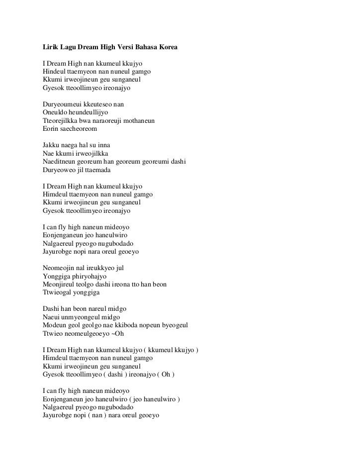Lirik Lagu Lingkupiku : lirik, lingkupiku, Lirik, Dream, Versi, Bahasa, Korea