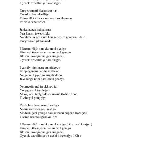 Lirik Lagu Dream High Versi Bahasa Koreai Dream High Nan K Eul Kkujyohindeul Ttaemyeon Nan Nuneul Gamgok I