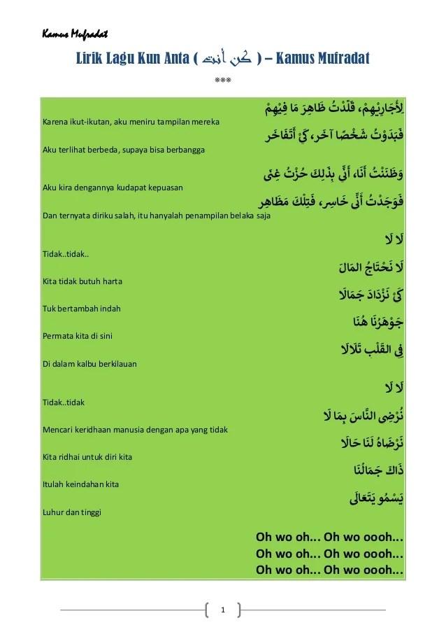 Lagu Humood Kun Anta : humood, Lirik, (Humood, Al-Khudher), Artinya, KamusMufradat
