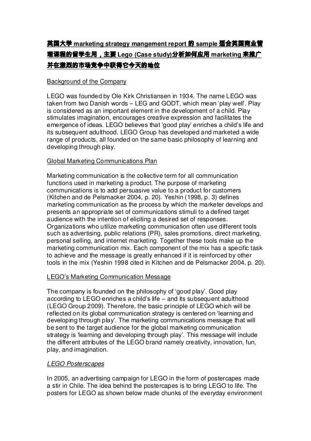 Marketing Strategy Mangement Report的sample适合英国商业管理课程的留学生用