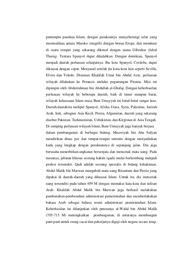 Perkembangan Ilmu Pengetahuan Pada Masa Bani Umayyah : perkembangan, pengetahuan, umayyah, Sejarah, Perkembangan, Pengetahuan, Umayyah, Seputar