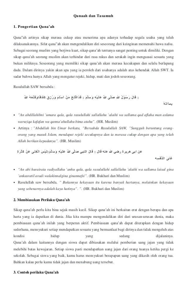Arti dan Fungsi Qanaah :