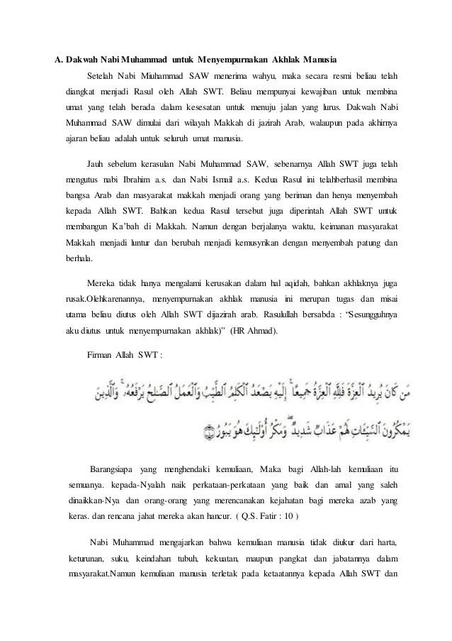 Kapan Nabi Muhammad Menjadi Rasul : kapan, muhammad, menjadi, rasul, Dakwah, Muhammad