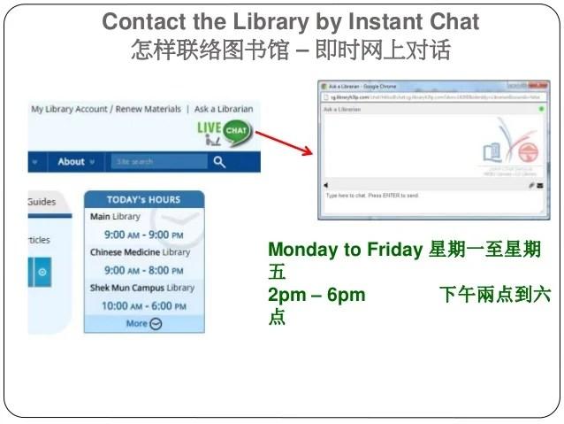 MBA (Zhuhai) Library Orientation 2017
