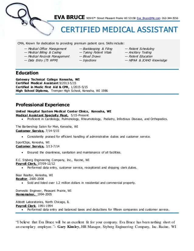 medical assistant float resume
