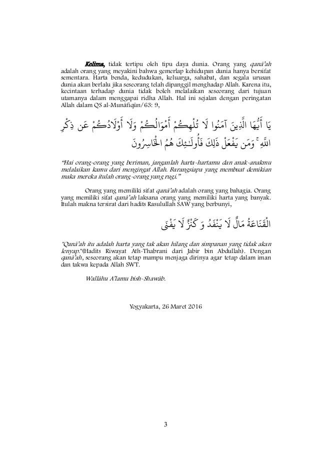 Hadits Qanaah : hadits, qanaah, Memupuk, Qana'ah