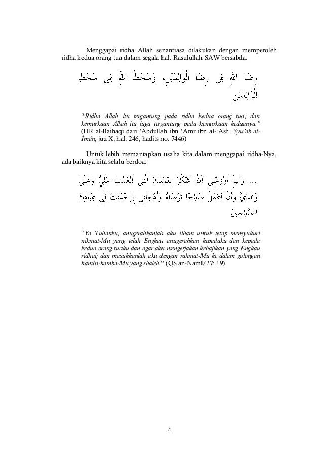 Hadits Ridho Orang Tua : hadits, ridho, orang, Hadits, Tentang, Ridho, Allah, Orang, Gambar, Islami