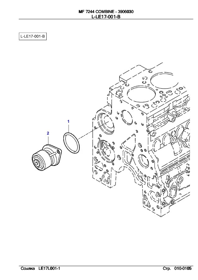 Kubota B7100 Parts Diagram Satu Sticker